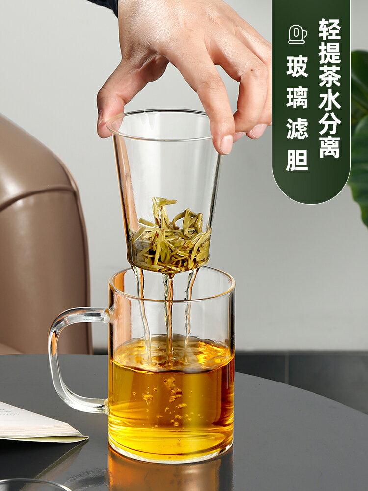 帶蓋雙層居家辦公室帶把泡茶玻璃杯茶水分離透明花茶水杯子 秋冬新品上新