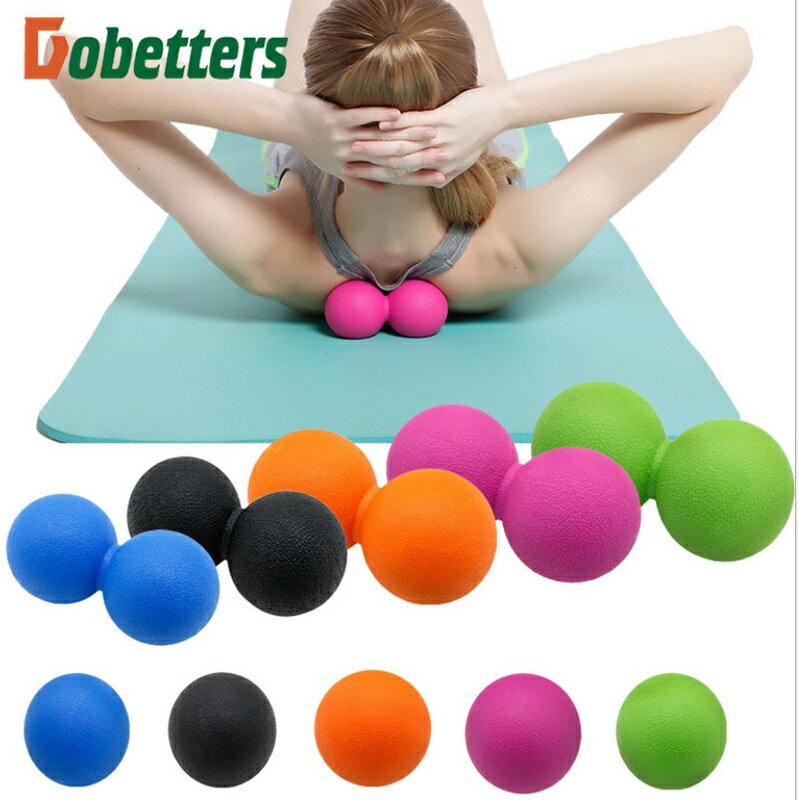 ~廣隆~單球-雙球賣場-筋膜球 滾動按摩小球 花生球 滾球 瑜珈球 按摩球 運動健身球 普拉提 保健球 訓練球 紓解球