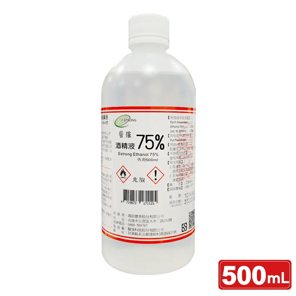 醫強 酒精75% 500ml/瓶 專品藥局 (唐鑫 生發 克司博 醫用酒精 醫療酒精) 【2015361】