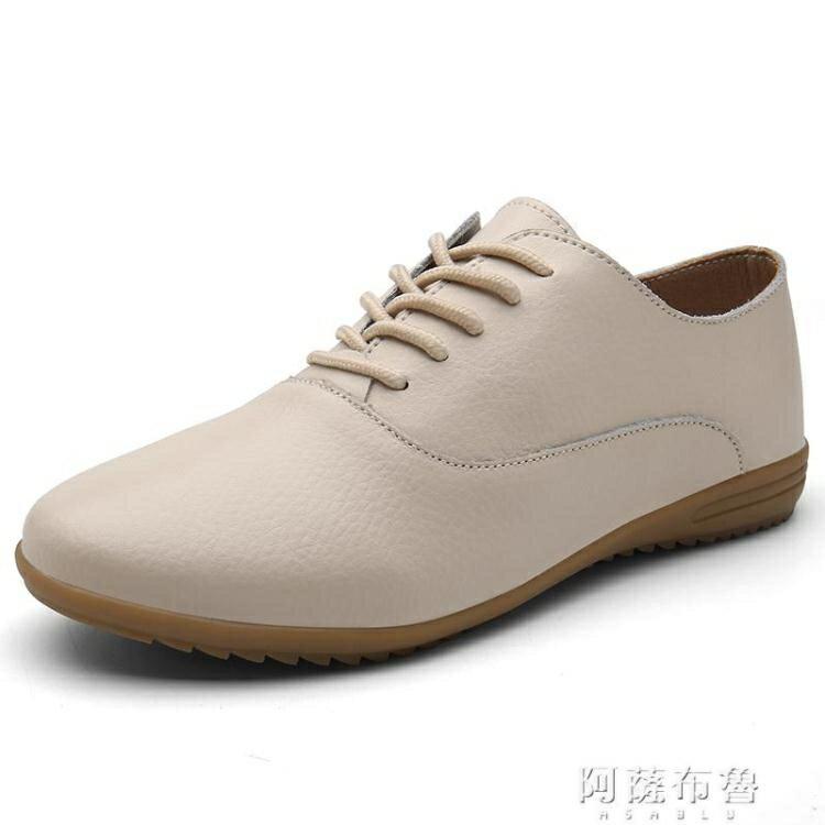 牛津鞋 女鞋子新款爆款中老年真皮軟皮黑色牛津軟底單鞋小皮鞋英倫風 【居家家】