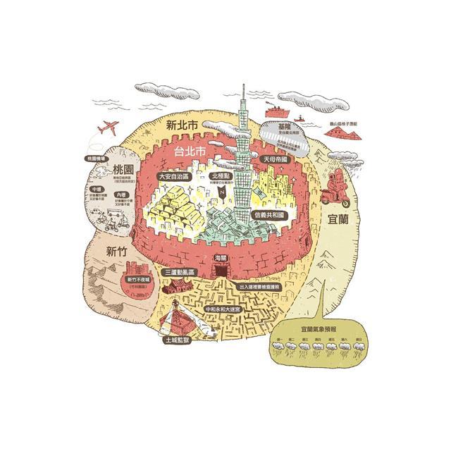 台灣異聞錄(附真實版台灣本島調查地圖) 4