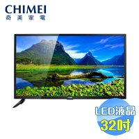 CHIMEI奇美到奇美 CHIMEI 32吋低藍光液晶電視 TL-32A500