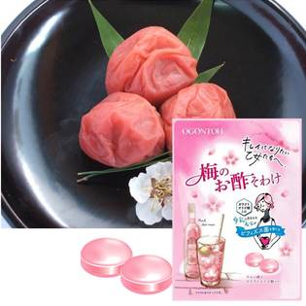 【OGONTOH黃金糖】梅子醋風味糖75g梅のお酢そわけ日本進口糖果