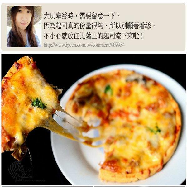 瑪莉屋口袋比薩pizza【風味特醃牛排披薩】厚皮 / 一入 4