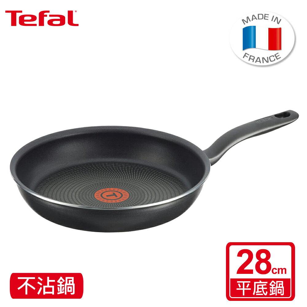 Tefal法國特福 尊爵黑系列28CM不沾平底鍋 SE-C3550642