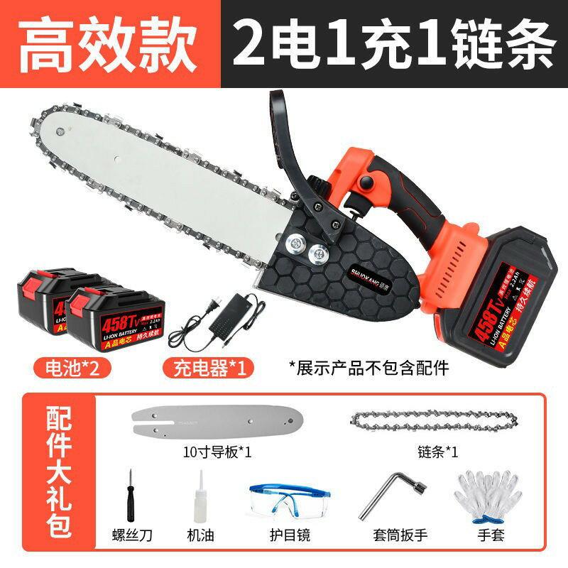 鋰電充電電鏈鋸單手電鋸家用伐木鋸電動迷你無線砍樹修枝木工鋸 艾琴海小屋