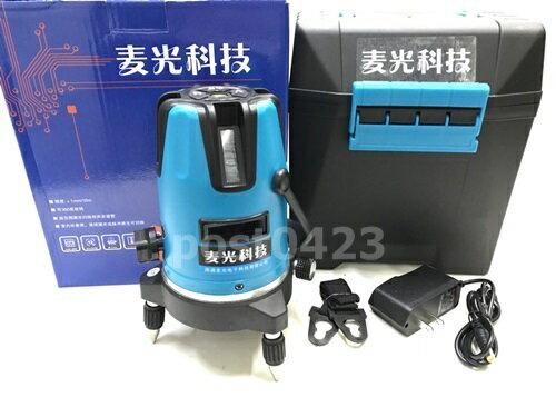 【小工人】超亮德國歐司朗進口光源 TMG602麥光科技五線綠光水平儀 綠光雷射水平儀