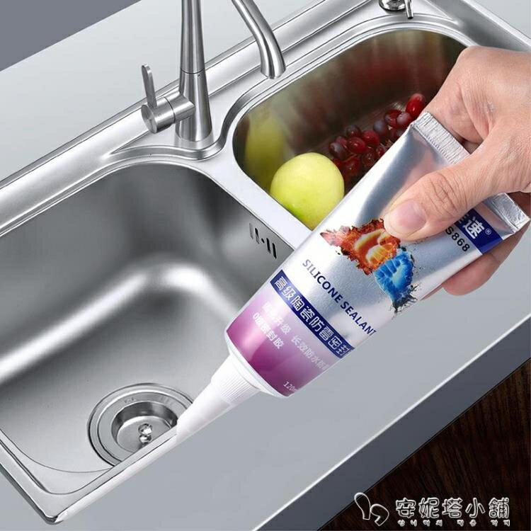 小支裝玻璃膠防水防霉廚房馬桶固定安裝密封洗菜盆填美縫結構膠yh