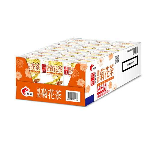 <br/><br/>  光泉正庄蜂蜜菊花茶250ml*24【愛買】<br/><br/>