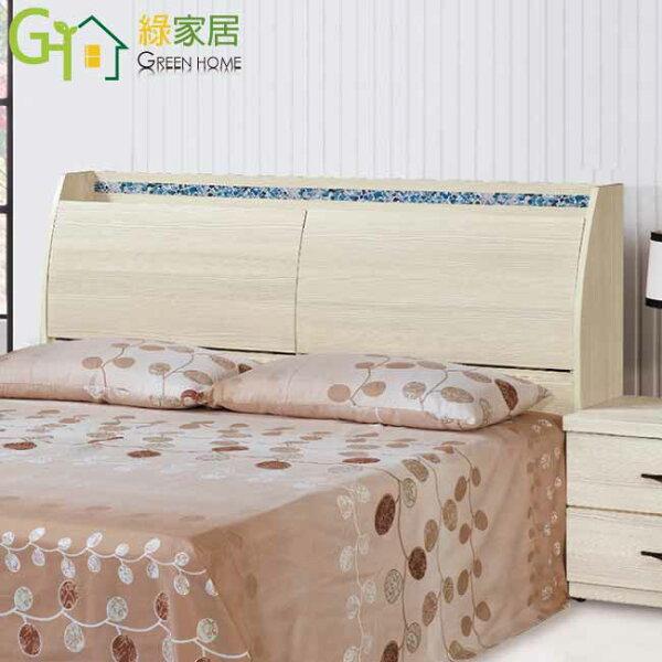 【綠家居】馬達文時尚5尺木紋雙人床頭箱