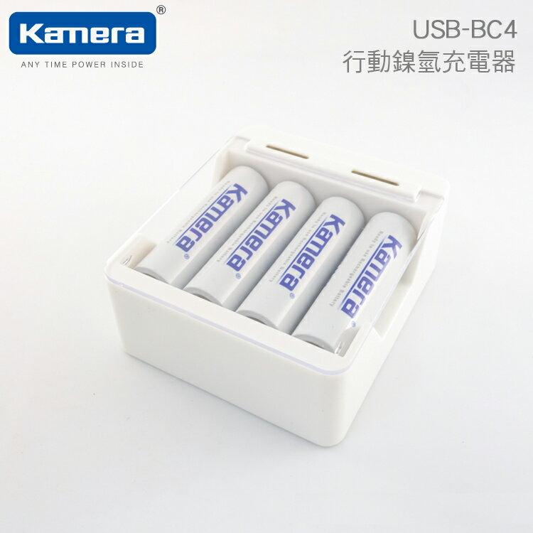 <br/><br/>  【套餐組】佳美能 Kamera 4號低自放充電電池+USB-BC4 行動鎳氫充電器 充電組 鎳氫電池 四號 環保 電池充電器<br/><br/>
