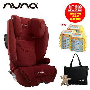 【贈濕紙巾24包+收納袋+玩偶(隨機)】荷蘭【Nuna】AACE Isofix 成長型汽座(汽車安全座椅)-莓紅色