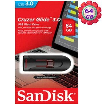 SanDisk 64GB 64G Cruzer Glide【SDCZ600-064G】CZ600 USB 3.0 高速隨身碟