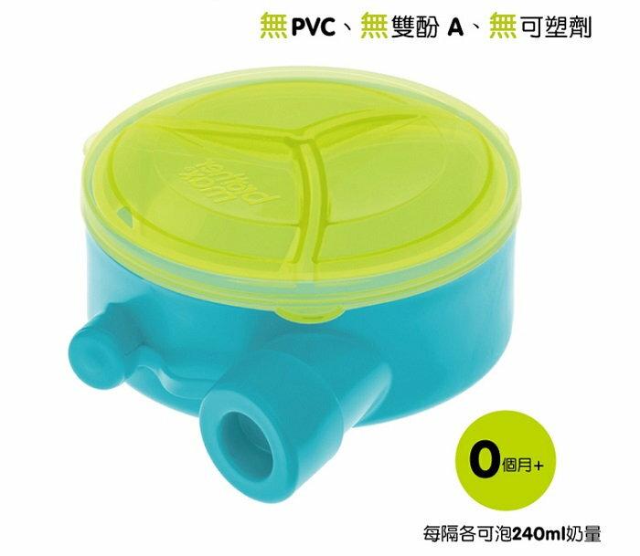 『121婦嬰用品館』Brother Max 奶粉分裝盒 (無漏斗) - 藍 3
