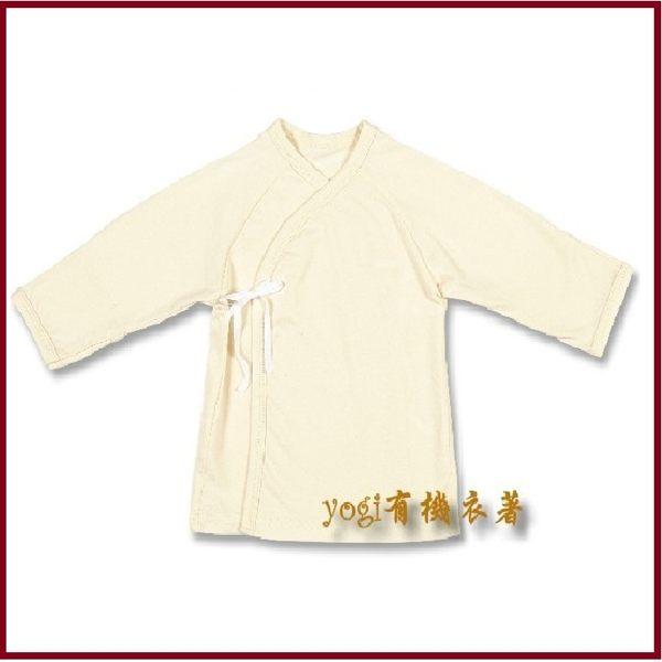 【有機衣著】YoGi有機棉上衣有機棉嬰兒服