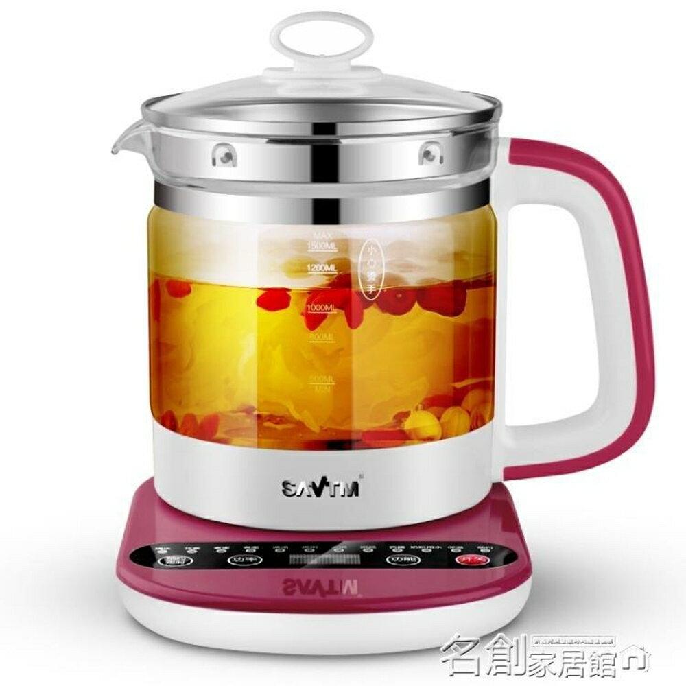 煮茶器全自動加厚玻璃多功能電熱燒水迷你花茶壺煮茶器 名創家居館