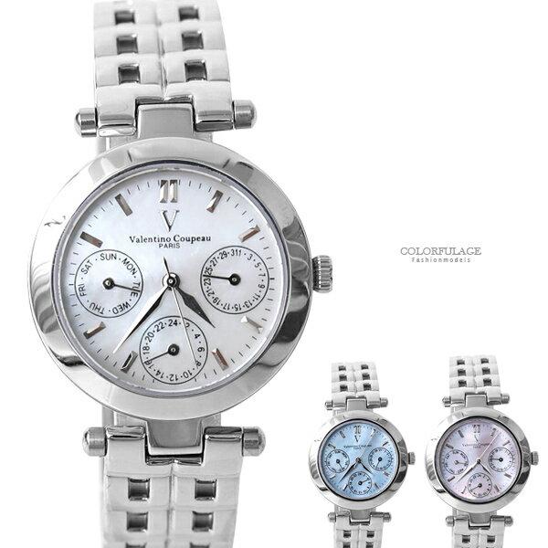 范倫鐵諾˙古柏精緻三眼女款腕錶柒彩年代【NEV35】