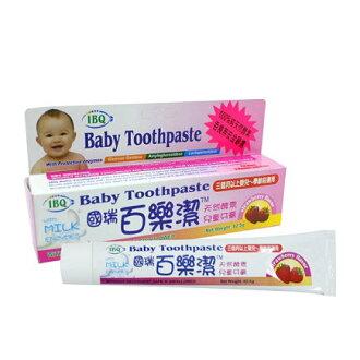 百樂潔天然酵素兒童牙膏【六甲媽咪】