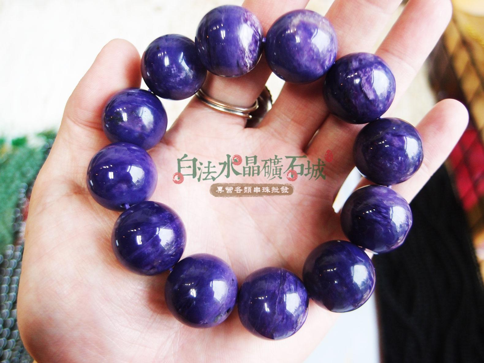 白法水晶礦石城 俄羅斯 極品 天然-紫龍晶 勻稱 水頭充足 深紫色 20mm 手鍊 首飾材料 編號2