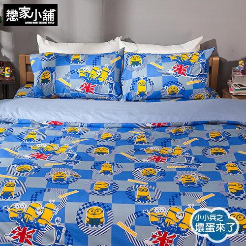 床包單人【小小兵壞蛋來了】含一件枕套,磨毛多工法處理,戀家小舖台灣製