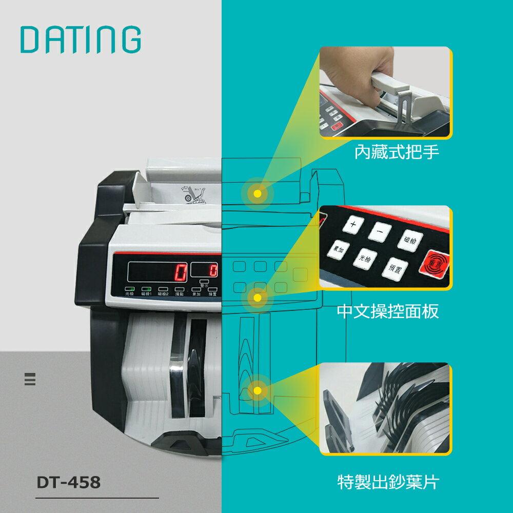 DT458   台幣 人民幣 美金 日幣 點驗鈔機|實體店面|保固一年|多國幣別|點鈔機|數鈔機|