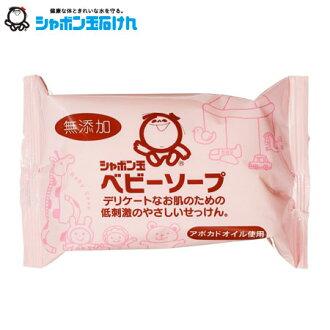 日本 泡泡玉嬰幼兒無添加沐浴皂 100g 肥皂 香皂 全身 頭髮 臉都可用 溫和 低刺激 敏弱肌膚適用【B061901】