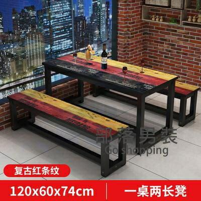 快餐餐桌 飯店餐桌家用快餐小戶型長方形餐桌椅組合現代簡約奶茶店吃飯桌子T 家家百貨