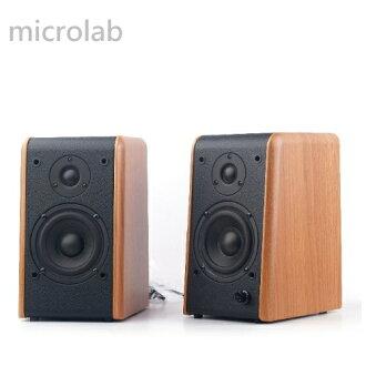 microlab B-77 2.0聲道 多媒體喇叭 音箱 Wooden B77 木質古典設計