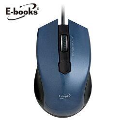 E-books 1600 CPI光學滑鼠M32【愛買】