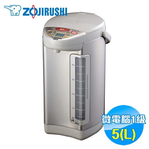 象印 Zojirushi 真空省電微電腦電動熱水瓶 5公升 CV~DSF50