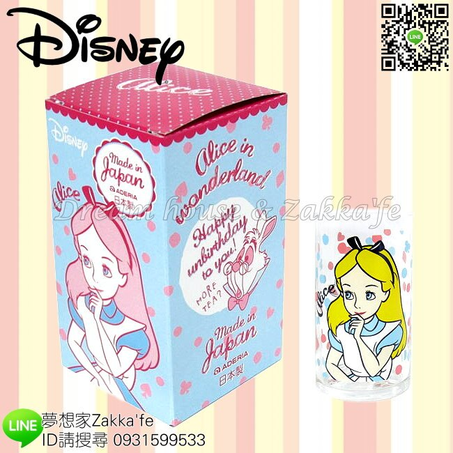 日本進口 Disney 迪士尼 愛麗絲夢遊仙境 愛麗絲 玻璃杯/水杯/果汁杯 《 日本製 》 ★ 夢想家精品家飾 ★