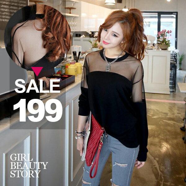 SISI【L7009】韓版圓領網紗透視感拼接寬鬆百搭長袖T恤上衣