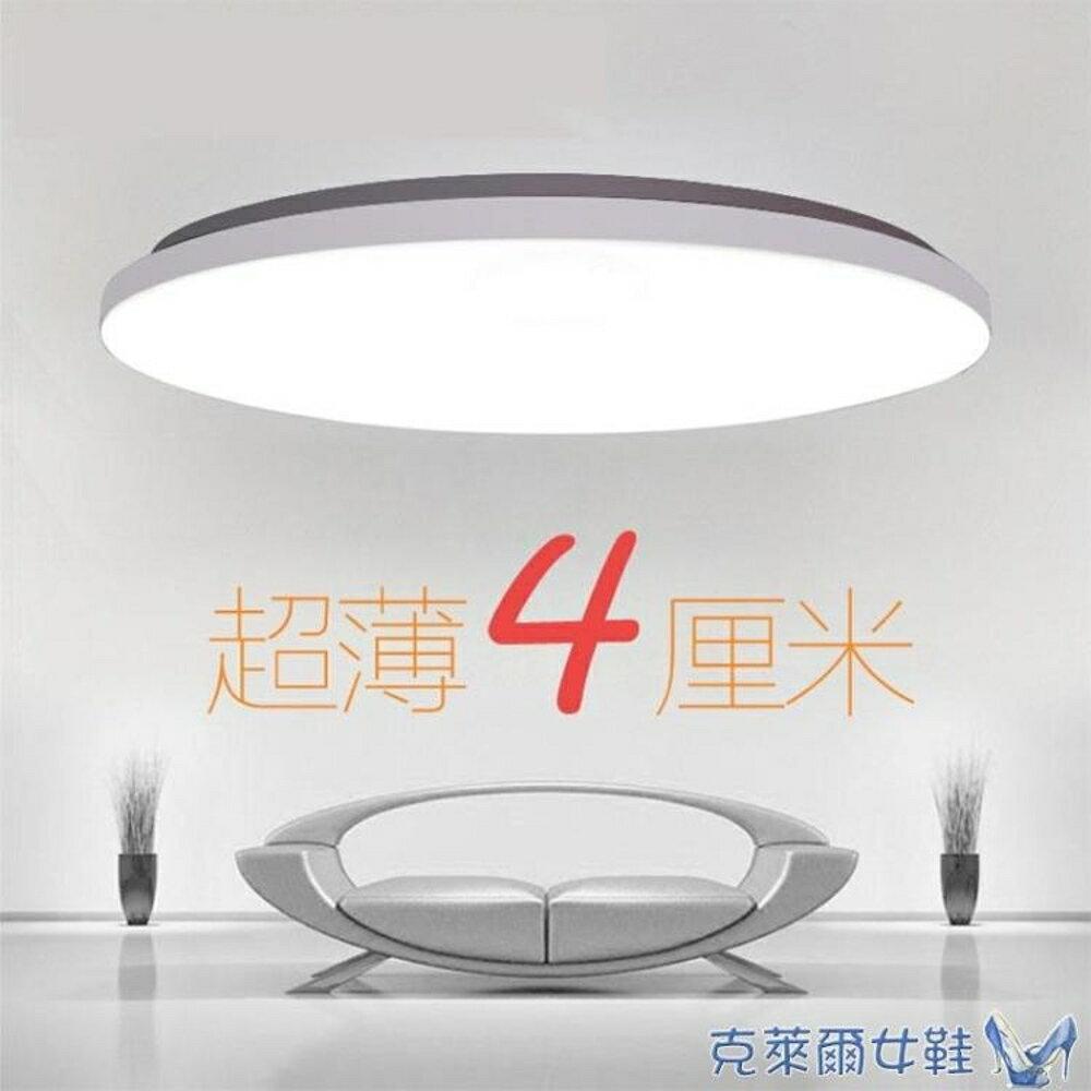 LED吸頂燈110V圓形臥室房間客廳餐廳現代簡約陽臺過道走廊燈 mks免運 清涼一夏钜惠