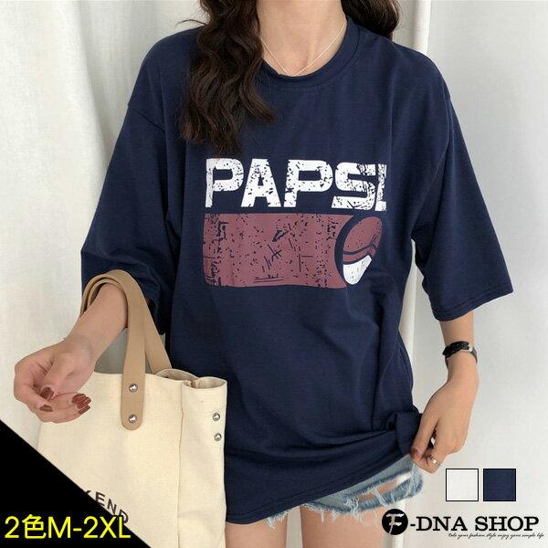 F-DNA★PAPSL拓印英文印字圓領五分袖上衣T恤(2色-M-2XL)【ET12705】