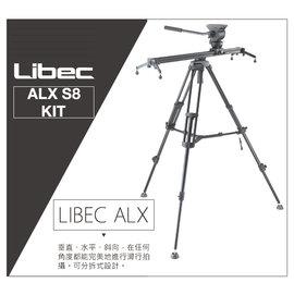 ~新博攝影~Libec ALX KIT S8 KIT 三腳架滑軌套組^( 0利率;正成 總