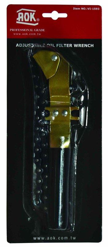 韋恩工具* AOK 鍊條式機油芯板手 鍊條扳手 機油芯板手 濾芯板手 VI-1593