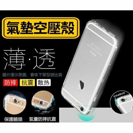 【東洋商行】ASUS ZenFone 4 Pro ZS551KL 空壓氣墊防摔殼 耐摔軟殼 防摔殼 保護殼 氣墊殼 空壓殼 手機殼 軟殼