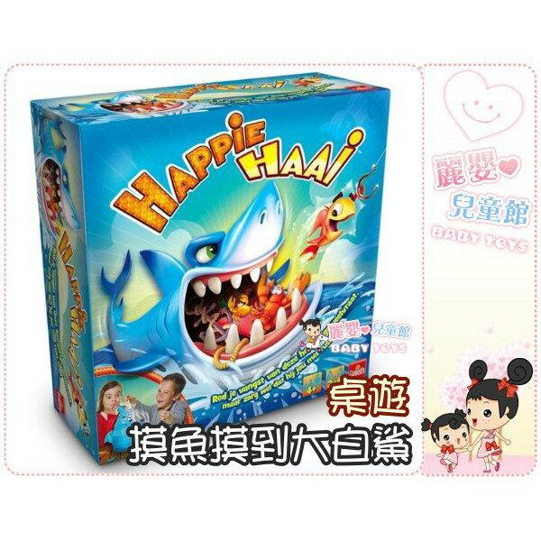 麗嬰兒童玩具館~益智桌遊玩具-摸魚摸到大白鯊-鯊魚桌遊派對遊戲-伯寶行公司貨 0