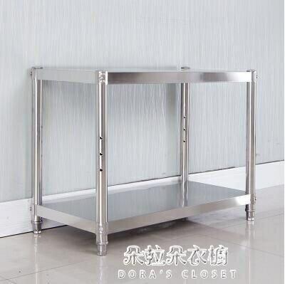 居家用品 微波爐置物架 廚房不銹鋼微波爐架三層落地多層加厚省空間收納架 免運