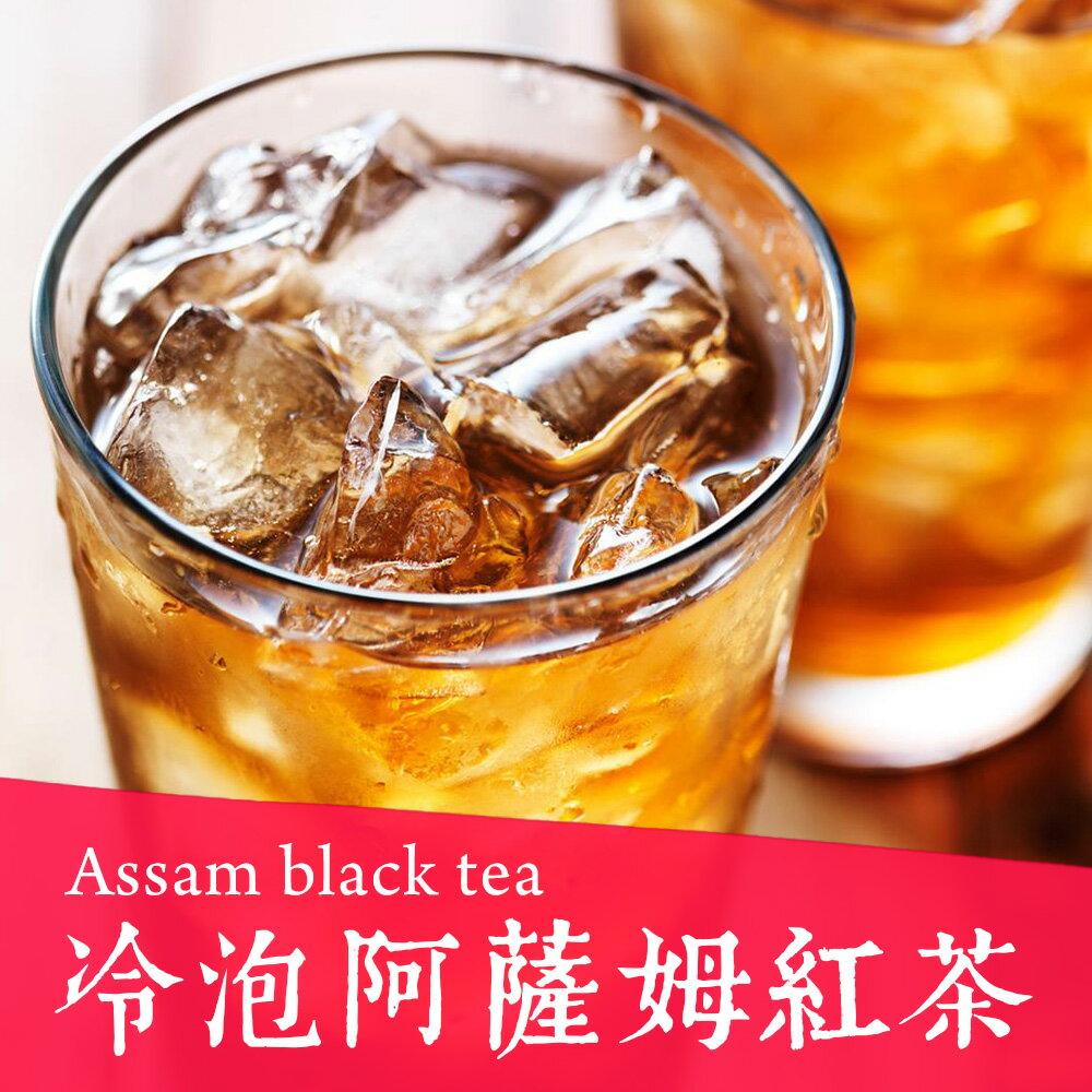 歐可茶葉 冷泡茶 阿薩姆紅茶(30包 / 盒) 0