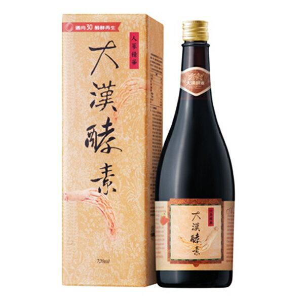 大漢酵素人蔘蔬果植物醱酵液(720ml瓶)x1