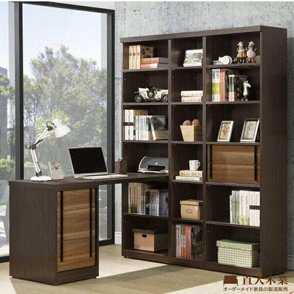 【日本直人木業】noana經典一個2抽二個開放櫃160cm書櫃組加伸縮書桌