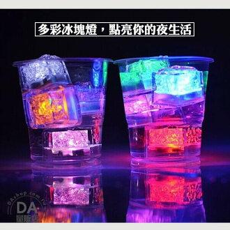 《DA量販店》LED 方塊 冰塊燈 觸水式 求婚 浪漫 婚禮 氣氛 DIY 佈置 紅/藍/綠/粉紅/黃/七彩 可選