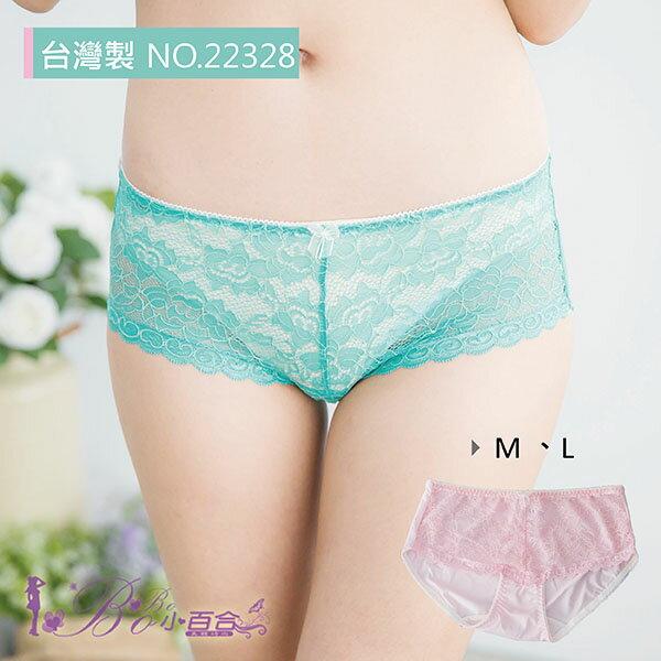 內褲  馬卡龍色系 棉料內裡 舒適好穿 柔軟親膚~波波小百合~U 22328 製