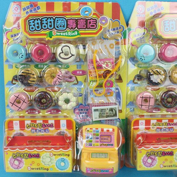 甜甜圈 ST~929 甜甜圈收銀機  一卡入 ^~ 促199 ^~ 收銀機玩具扮家家酒 S
