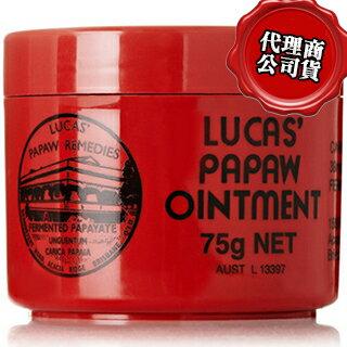 澳洲Lucas' Papaw Ointment 木瓜霜 75g
