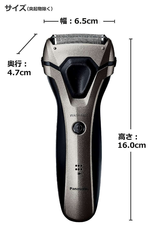 嘉頓國際 國際牌 PANASONIC【ES-RL34】電動刮鬍刀 電鬍刀 三刀頭 水洗 快充 5