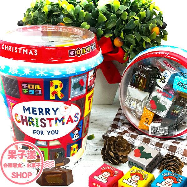 果子漾:日本Tirol松尾巧克力聖誕杯[JP227]