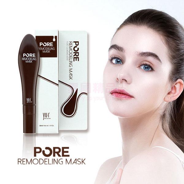 韓國 PORE Remodeling mask 去黑頭毛孔清潔撕拉面膜 粉刺貼  含鼻膜3