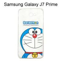 小叮噹週邊商品推薦哆啦A夢空壓氣墊軟殼 [大臉] Samsung Galaxy J7 Prime G610Y 小叮噹【正版授權】